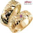 ハワイアン ペアリング 人気 結婚指輪 ピンクトルマリン ダイヤモンド 幅広 ピンクゴールドk10 10金 k10pg ダイヤ ストレート カップル プロポーズ 記念日 誕生日 マリッジリング 贈り物 誕生日プレゼント ギフト