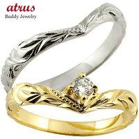 【送料無料】ハワイアンジュエリーホワイトゴールドイエローゴールドk10ペアリングダイヤモンド結婚指輪マリッジリングハワイアンリングV字k10カップル