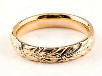 【送料無料】ハワイアンジュエリーペアリング結婚指輪マリッジリング地金リングリーガルタイプホワイトゴールドk18ピンクゴールドk18幅広ミル打ち18金カップル