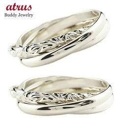 【ポイント10倍】ペアリング 結婚指輪 ハワイアンジュエリー マリッジリング 3連リング 甲丸リング ホワイトゴールドk18 地金リング 18金 ストレート カップル2.3 送料無料 の 2個セット