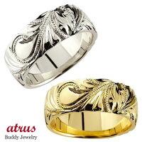 ハワイアンジュエリーペアリング結婚指輪マリッジリング幅広指輪地金リングイエローゴールドk18ホワイトゴールドk1818金ミル打ちストレート