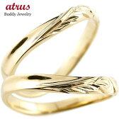 【送料無料】ハワイアンジュエリー ペアリング 結婚指輪 マリッジリング イエローゴールドk18 ハワイアンリング V字 地金 k18 カップル 贈り物 誕生日プレゼント ギフト