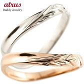 【送料無料】ハワイアンジュエリー ペアリング 結婚指輪 マリッジリング ホワイトゴールドk18 ピンクゴールドk18 ハワイアンリング V字 地金 k18 カップル 贈り物 誕生日プレゼント ギフト