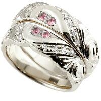 結婚指輪ペアリングハワイアンジュエリーピンクトルマリンダイヤモンドホワイトゴールドk10幅広指輪マリッジリングハートストレートカップル10金プロポーズ記念日誕生日マリッジリング