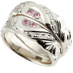 【ポイント10倍】ペアリング 結婚指輪 ハワイアンジュエリー プラチナ ピンクトルマリン ダイヤモンド 幅広 指輪 マリッジリング ハート カップル 送料無料 の 2個セット