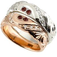 結婚指輪ペアリングハワイアンジュエリーガーネットダイヤモンドピンクゴールドk18ホワイトゴールドk18幅広指輪マリッジリングハート18金プロポーズ記念日誕生日マリッジリング
