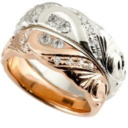 【ポイント10倍】ハワイアンジュエリー 結婚指輪 ペアリング ダイヤモンド ピンクゴールドk18 ホワイトゴールドk18 幅広 指輪 マリッジリング ハート ストレート カップル 18金 の 2個セット の 送料無料 人気
