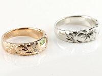 結婚指輪ペアリングハワイアンジュエリーペリドットダイヤモンドピンクゴールドk18ホワイトゴールドk18幅広指輪マリッジリングハート18金プロポーズ記念日誕生日マリッジリング