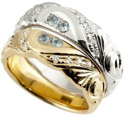 【ポイント10倍】ペアリング 結婚指輪 ハワイアンジュエリー アクアマリン ダイヤモンド イエローゴールドk10 ホワイトゴールドk10 幅広 指輪 マリッジリング ハート 10金 の 2個セット の 送料無料