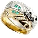 ペアリング 結婚指輪 ハワイアンジュエリー エメラルド ダイヤモンド イエローゴールドk18 ホワイトゴールドk18 幅広 指輪 マリッジリング ハート 18金 送料無料 の 2個セット