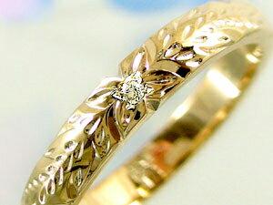 結婚指輪 ハワイアンジュエリー ペアリング 人気 ダイヤモンド 一粒 プラチナ イエローゴールドk18 18金 pt900 k18yg ダイヤ ストレート カップル 贈り物 誕生日プレゼント ギフト ファッション パートナー