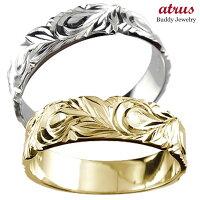 【送料無料】ハワイアンジュエリーペアリング人気結婚指輪ホワイトゴールドk18イエローゴールドk18地金リング18金k18wgk18ygストレートカップル