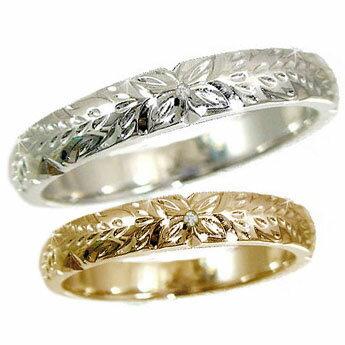【送料無料】結婚指輪 ハワイアンペアリング 人気 ダイヤモンド ホワイトゴールドk18ピンクゴールドk18 k182本セット 18金 k18wg k18pg ダイヤ ストレート カップル 贈り物 誕生日プレゼント ギフト ファッション
