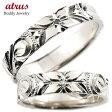 結婚指輪 ハワイアンペアリング 人気 ダイヤモンド ブラックダイヤモンド シルバー sv925 ダイヤ ストレート カップル 贈り物 誕生日プレゼント ギフト バレンタイン ホワイトデー