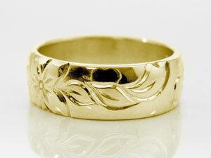 ハワイアンジュエリー リング ハワイアンリング 指輪 イエローゴールドk18 k18 地金リング 18金 ストレート 贈り物 誕生日プレゼント ギフト ファッション