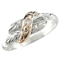 【送料無料】ハワイアンジュエリーリング一粒ピンキーリング指輪ダイヤモンドプラチナピンクゴールドk18コンビリングハワイアンリング18金pt900k18pgストレート