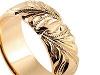 【送料無料】ハワイアンジュエリーリング幅広指輪ハワイアンリング地金リングピンクゴールドk1818金ミル打ちレディースストレート