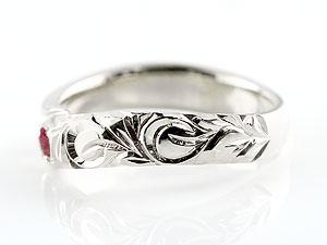 ハワイアンジュエリー ルビー プラチナリング 指輪 ハワイアンリング スパイラル pt900 レディース 7月誕生石 贈り物 誕生日プレゼント ギフト ファッション お返し 妻 嫁 奥さん 女性 彼女 娘 母 祖母 パートナー