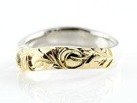 【送料無料】ハワイアンジュエリーペリドットプラチナイエローゴールドk18コンビリング指輪ハワイアンリングスパイラルレディース8月誕生石