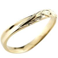 【送料無料】ハワイアンジュエリーイエローゴールドk18リング指輪ハワイアンリングV字地金k18レディース