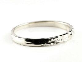 【送料無料】ハワイアンジュエリープラチナリング指輪ハワイアンリング地金ストレートpt900レディース