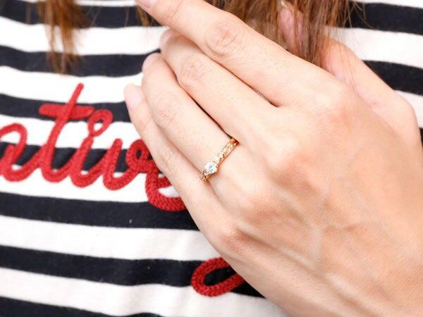 ピンキーリング ダイヤモンド 一粒 リング ハワイアンジュエリー リング 大粒 ピンクゴールドk10 ハワイアンリング 10金 k10pg ダイヤ ストレート 妻 嫁 奥さん 女性 彼女 娘 母 祖母 パートナー