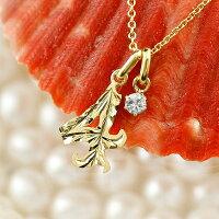 【送料無料】ハワイアンジュエリー数字4ダイヤモンドネックレスペンダントイエローゴールドk18ナンバーレディースチェーン人気4月誕生石18金