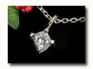 メンズ ダイヤモンド ブレスレット プラチナ850PT850 ダイヤモンド 0.07ct チェーン ダイヤ 男性用 宝石 送料無料