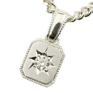 プラチナ 【あす楽】 ネックレス メンズ 喜平用 キヘイ メンズ ダイヤモンド 一粒 ダイヤ ペンダント トップ pt900 チェーン ホーニング つや消し加工 の 送料無料