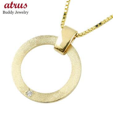 メンズネックレス ダイヤモンド イエローゴールドK18 リング ペンダント ネックレス 輪っか 18金 リングネックレス キーリングデザインネックレス 18k エンゲージリングのお返し Xmas Christmas
