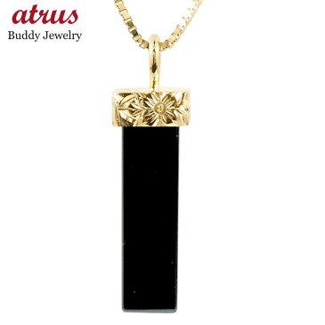 メンズ ネックレス ハワイアンジュエリー イエローゴールドk10 オニキス バーネックレス ペンダント 10金 チェーン 男性用 人気 宝石