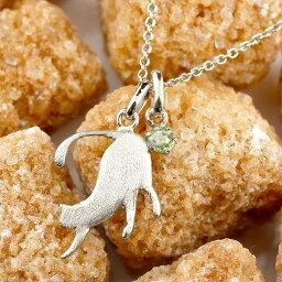 プラチナ メンズ 猫 ネックレス ペリドット 一粒 ペンダント トップ ネコ ねこ 8月誕生石 pt900 メンズ チェーン 人気 男性用 宝石 シンプル 緑宝石 の 送料無料