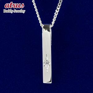 プラチナ ネックレス ダイヤモンド 1粒 メンズ pt999 バーネックレス チェーン スター彫り プレート 純 ペンダント トップ 人気 シンプル 男性 の 送料無料