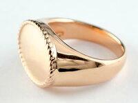 メンズリング人気印台リング指輪ピンクゴールドk18つや消し18金ピンキーリングストレート男性用