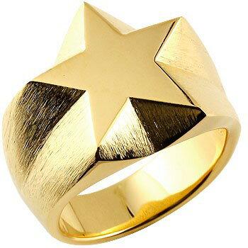 メンズ 印台リング 星 スター 幅広 指輪 ピンキーリング イエローゴールドk18 18金ストレート 男性用 贈り物 誕生日プレゼント ギフト エンゲージリングのお返し Xmas Christmas