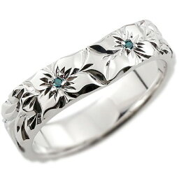 ハワイアンジュエリー ブルーダイヤモンド リング ホワイトゴールドK18 指輪 18金ダイヤ ストレート 送料無料 LGBTQ ユニセックス 男女兼用
