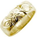 ハワイアンジュエリー メンズ ハワイアンリング 指輪 イエローゴールドk18 K18 18金ストレート 男性用 送料無料
