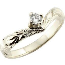 【ポイント10倍】ハワイアンジュエリー メンズ ダイヤモンド シルバーリング 指輪 一粒ダイヤモンド ダイヤ ハワイアンリング 男性用 送料無料 人気