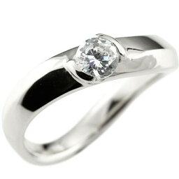 【ポイント10倍】メンズ ダイヤモンド リング 一粒 指輪 ダイヤ ダイヤモンドリング ホワイトゴールドk18 大粒 0.30ct 18金ストレート 男性用 送料無料 人気