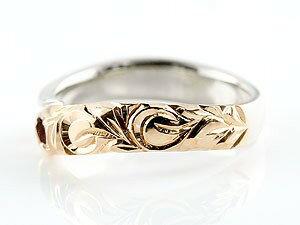 ハワイアンジュエリー メンズ ガーネット リング プラチナ ピンクゴールドk18 コンビリング 指輪 ハワイアンリング スパイラル 男性用 宝石