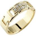 メンズ クロス ダイヤモンド リング 指輪 ダイヤモンドリング ピンキーリング イエローゴールドk18 ダイヤ 幅広指輪 十字架 18金ストレート 送料無料・・・
