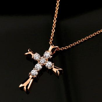 メンズネックレス クロス ダイヤモンド ペンダント 十字架 ダイヤ ピンクゴールドk18 18金 男性用 ギフト 贈り物 プレゼント 記念日 エンゲージリングのお返し