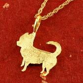 【送料無料】純金 24金 犬 24K チワワ ペンダント ネックレス 24金 k24 いぬ イヌ 犬モチーフ ギフト 誕生日プレゼント 記念日