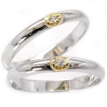 甲丸 ペアリング 結婚指輪 マリッジリング 一粒 ダイヤモンド ホワイトゴールドK18 イエローゴールドK18 結婚式 18金 ダイヤ ストレート カップル 2.3 贈り物 誕生日プレゼント ギフト:ジュエリー工房アトラス