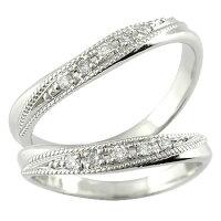 【送料無料】ペアリングダイヤモンド結婚指輪マリッジリングプラチナミル打ち結婚式ダイヤカップル