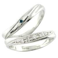 【送料無料】ペアリングダイヤダイヤモンド結婚指輪マリッジリングホワイトゴールドk18ペアリング結婚式18金カップル
