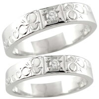 【送料無料】ペアリング結婚指輪マリッジリング一粒ダイヤモンドシルバーダイヤストレートカップル