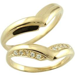 【ポイント10倍】V字 ペアリング 結婚指輪 マリッジリング ダイヤモンド イエローゴールドk18 結婚式 18金 ウェーブリング ダイヤ カップル プレゼント 女性 送料無料 の 2個セット LGBTQ 男女兼用