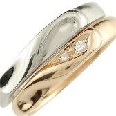 【送料無料】ペアリング 結婚指輪 マリッジリング ダイヤモンド ハート ホワイトゴールドk18 ピンクゴールドk18 結婚式 18金 ダイヤ ストレート カップル 贈り物 誕生日プレゼント ギフト