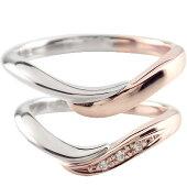 【送料無料】ペアリングプラチナ結婚指輪ダイヤモンドマリッジリングピンクゴールドk18コンビリング結婚式18金ダイヤストレートカップルブライダルジュエリーウエディング